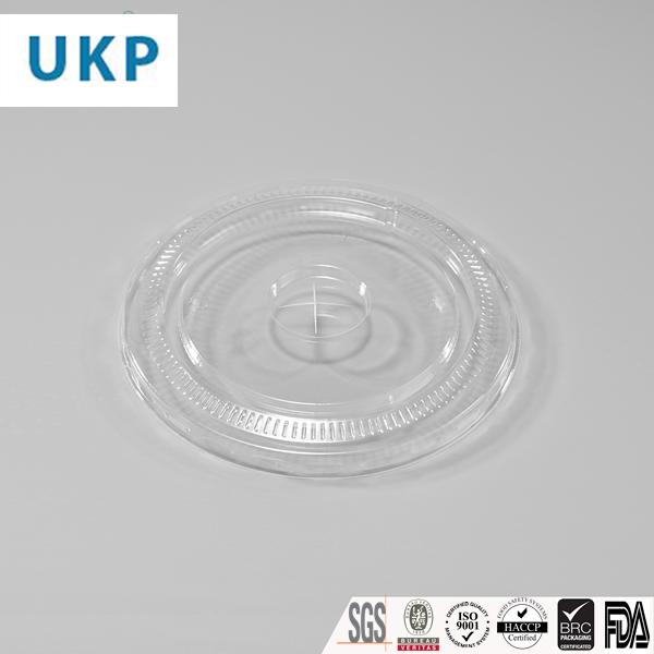 88aceaa868f printed plastic cups supplier, UKP cup, UKP PET cup, UKP PP cup